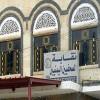 نقابة الصحفيين تطالب بالتحقيق في واقعة اختطاف نجل صحفي