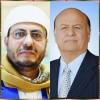 الرئيس هادي يشدد على تذليل الصعوبات أمام الحجاج اليمنيين