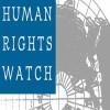 تقرير : *«هيومن رايتس ووتش».. مقاييس نمطية في دائرة «الإعلام المُمَول».