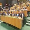 بحضور الرئيس هادي.. انطلاق القمة الـ(72) للجمعية العامة للأمم المتحدة بنيويورك