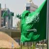السعودية ترحب بتقرير أممي أدان تدخلات إيران في المنطقة