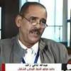 جبهة الشرعية والتحالف تشهد تفككا خطيرا يديره حزب الإصلاح