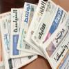 أبرز ما تناولته الصحف الخليجية في الشأن اليمني