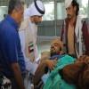 62 جريحا يمنيا يتلقون العلاج في الهند على نفقة الإمارات