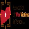 ناشطون يمنيون يؤسسون جمعية حقوقية مقرها لاهاي