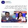 اغرب خبر عن الحرب اليمنية