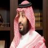 محمد بن سلمان: لا نريد حرباً..ولن نتردد في التعامل مع أي تهديد