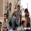 الحـوثيون يختطفون تجاراً بذريعة عدم دفع الزكاة