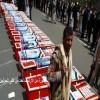 قائمة بجثث الحوثيين التي تكتظ بها مستشفيات ذمار