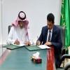 بدعم سعودي..توزيع الحقائب المدرسية على الطلبة في عدن والضالع ولحج وأبين