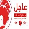 عاجل :قصف صاروخي يستهدف مقر وزارة الدفاع في مأرب وسقوط قتلى