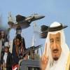 صحفي يمني يتوقع التوصل لاتفاق بين السعودية والحوثيين مقابل مقاطعتهم لإيران