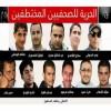 معمر الإرياني .. يطالب احرار العالم بالضغط على مليشيا الحوثي للإفراج عن الصحفيين