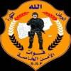 قوات الأمن الخاصة بشبوة توضح بخصوص وفاة المواطن يسلم حبتور