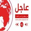 عاجل: إعلان موعد صرف راتب شهر نوفمبر للشهداء والجرحى