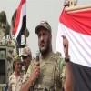 اليافعي: الجنوبيون يرحبون  بتعيين طارق صالح وزيرا للدفاع