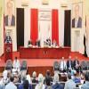 البرلمان اليمني يدين الجرائم المتواصلة التي ترتكبها مليشيا الحوثي الانقلابية