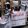 منظمةالشفافية الدولية: تصنف اليمن ضمن أربع دول عربية في قائمة العشر الظول الأشد فساداً في العالم