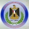 الحراك الجنوبي يدين تدهور الوضع الخدمي والأمني في عدن ويطالب الجهات المعنية بالقيام بواجبها تجاه المواطن