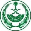 حكومة المملكة السعودية تحدد عددا من الإجراءات الوقائية لمنع انتقال العدوى بفيروس كورونا .