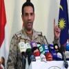 التحالف ينفّذ عملية نوعية ضد أهداف عسكرية حوثية