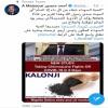 فضيحة لمذيع الجزيرة احمد منصور والسبب الحبة السوداء