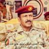 قائد اللواء 115 مشاة يعزي بوفاة اللواء الركن احمد علي هادي