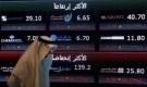 خسائر عربية اقتداء بالأسواق العالمية وإعمار مولز يهبط بعد عرض سوق.كوم