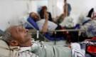 الصحة العالمية: تسجيل حوالي 700 ألف حالة كوليرا باليمن