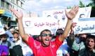 «الإصلاح»: سياسات متناقضة تجسد قمة الانتهازية