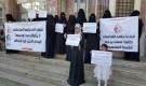 1866 مدنيا اختطفهم الحوثي في النصف الأول من 2017