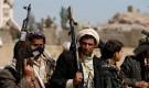 الحوثيون يدبرون محاكمة جماعية لأنصار صالح