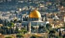لجنة الدفاع عن القدس بجنوب اليمن تدعو الجنوبيين العودة من جبهات الحرب في الشمال والذهاب للدفاع عن القدس وستتحمل نفقات السفر