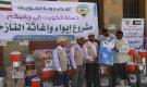 عامان لانطلاق العمل الإغاثي الكويتي في اليمن
