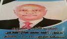 لليوم الثامن على التوالي مخيم الشهيد الصلاحي بمدينة المنصورة يستقبل جموع المتضامنين