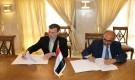 الحكومة اليمنية تتفق مع الوكالة الأمريكية للتنمية على تجديد الدعم