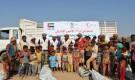 الهلال الأحمر الإماراتي يغيث النازحين في مخيم الكود بأبين