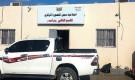 السلطات الإماراتية تفرج عن معتقلين جنوبيين