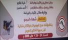 الخميس .. انطلاق بطولة شهداء الجودو بعدن