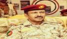 قائد اللواء 315 العميد الركن احمد علي هادي يهنئ القيادة السياسية بمناسبة العيد الـ 56 لثورۃ 26 سبتمبر