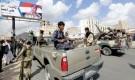 الحكومة اليمنية تدعو لتجريم زراعة الألغام في مناطق المدنيين