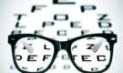 أسباب وعلاج ضعف النظر