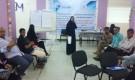 تنفيذ جلسة حوارية حول العنف القائم على اساس النوع الاجتماعي بعدن