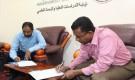 توقيع اتفاق بين كليتي الآداب والتربية سقطرى لتنفيذ برنامج الكفاية في اللغة الإنجليزية بجامعة حضرموت