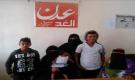 عدن:أسرة بحي القاهرة تشكو اقتحام منزلها من قبل قوات أمنية