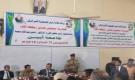 بأول زياراته إلى محافظة أبين دولة رئيس الوزراء يفتتح جامعة أبين