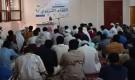 مؤسسة الفجر الخيرية تنظم اللقاء التربوي لمعلمي وطلاب حلقات القرآن الكريم بالمكلا