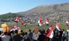 اليمن يستنكر قرار الإدارة الامريكية بشأن الجولان