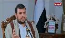 عبدالملك الحوثي يكشف عن آماله في جنوب اليمن .. ماهي ؟