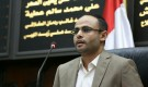 برلمان الحوثي يمنح المشاط  أعلى رتبة عسكرية